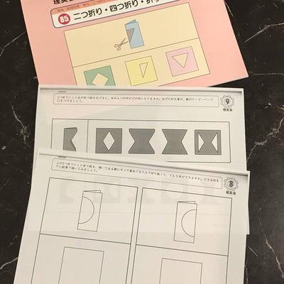 折り紙図形。の記事に添付されている画像