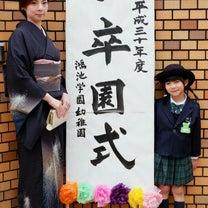 ちょこっと大阪旅。の記事に添付されている画像