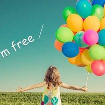 いますぐ、自由になる方法の記事に添付されている画像