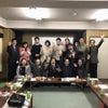 """今日14時東京・町屋で何かが起こる(笑)""""一昨年と昨年の今日の「魂の封印」を今、解く!""""の画像"""