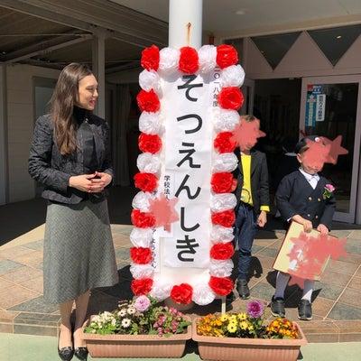 家で日本語発音の英語を使ったら子供はどうなる?の記事に添付されている画像