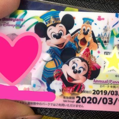 2019/3/14インレポ☆の記事に添付されている画像