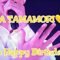 玉ちゃん29歳お誕生日おめでとう♡の記事に添付されている画像