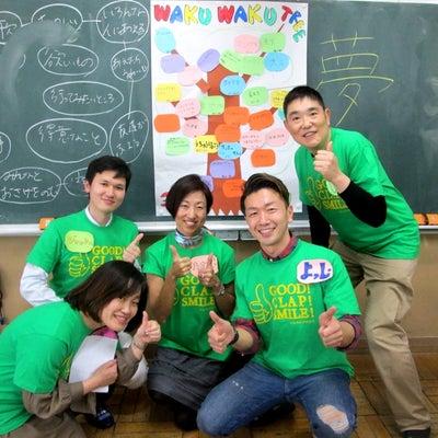 私のプロボノ~日本ゆめ教育協会 ワクワク夢教室~の記事に添付されている画像