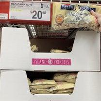 ハワイ旅行購入品の記事に添付されている画像