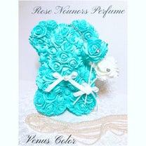 Rose Nounors Perfume限定カラー♡の記事に添付されている画像