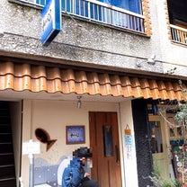 らーめん専門 和心 武庫之荘店@武庫之荘の記事に添付されている画像