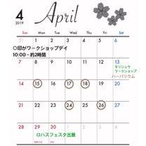 4月・5月の開催日「母の日ギフト作れます♪」の記事に添付されている画像
