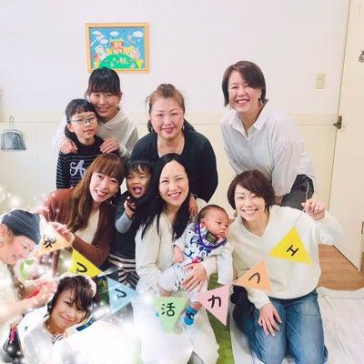 堺ママ活カフェ!!の記事に添付されている画像