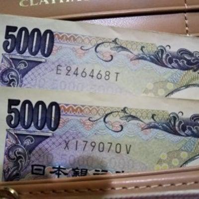 昨日に引き続き お金が増えたお話。体験談 お金がふえちゃいました☆様の記事に添付されている画像