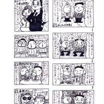 ✎✏✐ ギャグ漫画 ✎✏✐の記事に添付されている画像