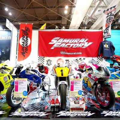 ☆ 大阪モーターサイクルショー 最終日 ! ☆の記事に添付されている画像