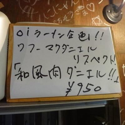 41.「和風肉ダニエル!!」@男そば 連獅子の記事に添付されている画像