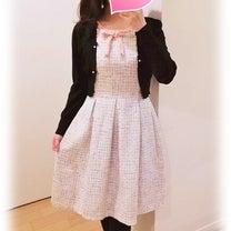 お出かけコーデ♡ファンシーツイード&ピンクリボンワンピース♡アネットの記事に添付されている画像