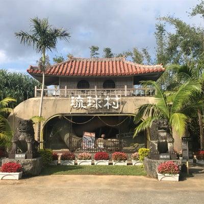 Sightseeing in Okinawa 2 - 沖縄観光2の記事に添付されている画像