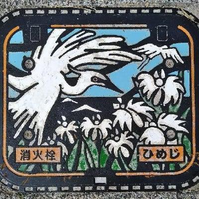 Gary Clark Jr. - Come Together &姫路市マンホールの記事に添付されている画像