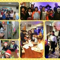 ECCジュニア落合南教室でのイベント紹介!の記事に添付されている画像