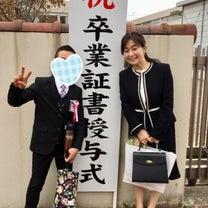 出産報告♡の記事に添付されている画像
