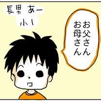GenkiMama更新です!の記事に添付されている画像