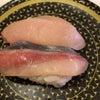 はま寿司でつまみぐいの画像