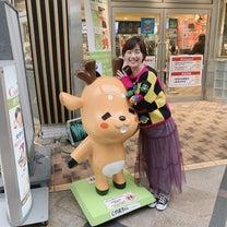 奈良マクドナルドライブ〜しかまろくん再会〜の記事に添付されている画像