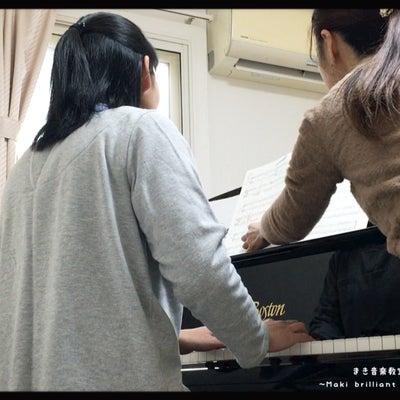 大人の生徒さんの選曲の記事に添付されている画像