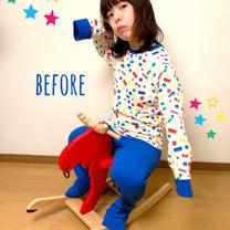 パジャマのお直しの記事に添付されている画像
