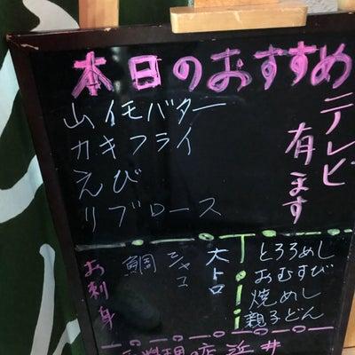 〜薬研堀〜 手料理のお店 浜井☆☆☆★の記事に添付されている画像