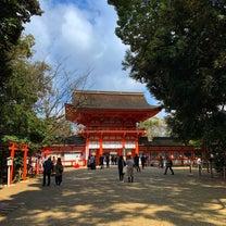 縁結びの神さま〜下鴨神社 相生社〜の記事に添付されている画像