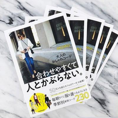 お知らせと台湾グルメの記事に添付されている画像