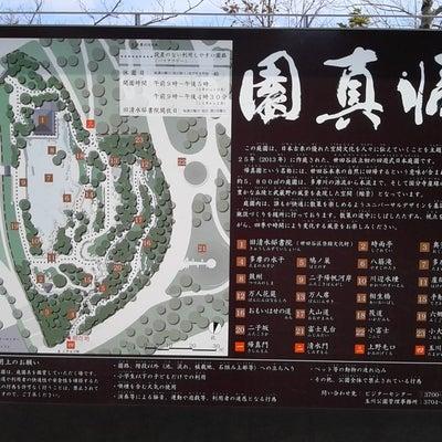 今日は二子玉川に散歩に行きました(#^^#)の記事に添付されている画像