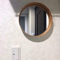 鏡の形を揃える。洗面とトイレの記事に添付されている画像