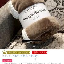 100円だから~買っちゃった♡の記事に添付されている画像