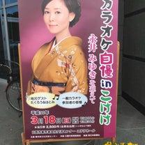 2018.3.18 永井 みゆきさんの記事に添付されている画像