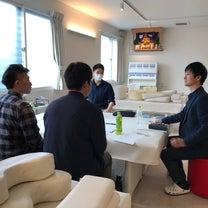 内定者オリエンテーション  ゆめたか接骨院 採用 富山 金沢の記事に添付されている画像