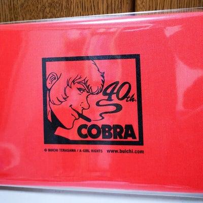 「コブラ」40周年記念フレーム切手・ポストカードセット♪の記事に添付されている画像