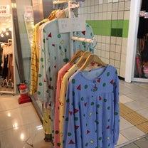 マノンのパジャマが予想外に良かった〜の記事に添付されている画像