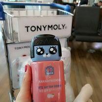 仁川空港でゴロン♡年末渡韓最終回の記事に添付されている画像
