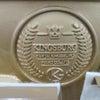 3/13入荷 デジタルピアノサイズの小型アップライトピアノ KINGSBURG KU-110の画像