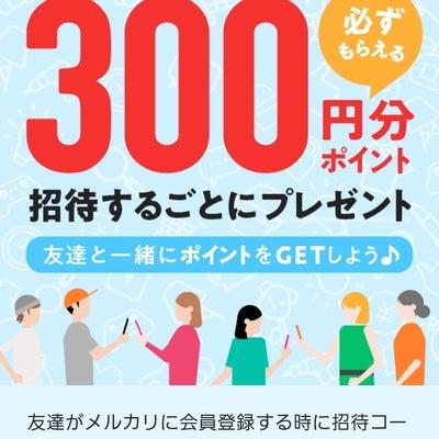 """""""IQOS(アイコス)キャンペーン当選~♪""""の記事に添付されている画像"""