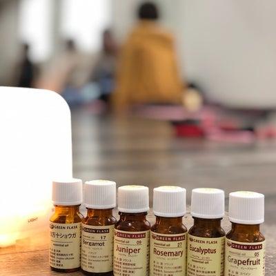 【アロマヨガinけやきの杜】香りのテーマはデトックス!の記事に添付されている画像