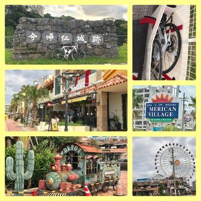 主人の還暦祝いで、沖縄旅行♪ 7日目の記事に添付されている画像