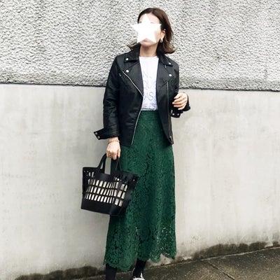やっぱり必ず褒められるスカート♡の記事に添付されている画像