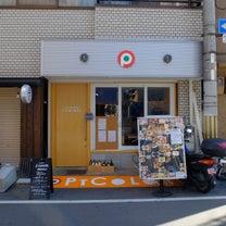 パスタの上にメインがどーん!?ピコロレ(大阪福島イタリアン) の記事に添付されている画像