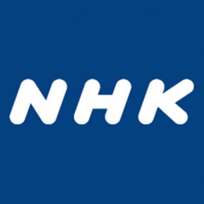 スマホ持ってるだけでNHK受信料の支払い義務が?!今後どうなるスマホ業界!の記事に添付されている画像