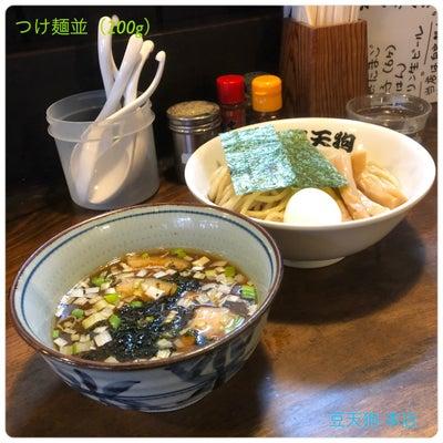 豆天狗 高山本店 vol.3の記事に添付されている画像