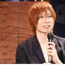 【前田裕二さん】を勝手に数秘観相!の記事に添付されている画像