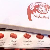 薬になるチョコレートの適量の記事に添付されている画像