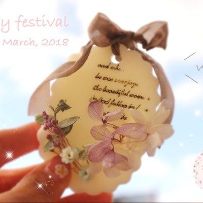 【ご来場感謝♡】お子さまも夢中(´艸`)♡やっぱり大人気アロマワックスカップ♡の記事に添付されている画像