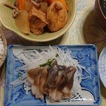 ほっき貝の記事に添付されている画像
